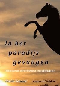 Cover In het paradijs gevangen  200 px breed